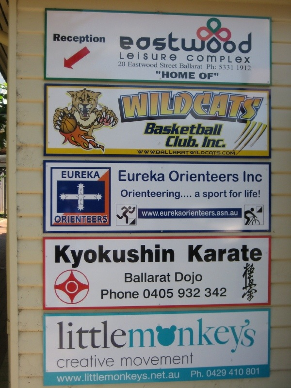 Our signage – the four clubs that share the ELC